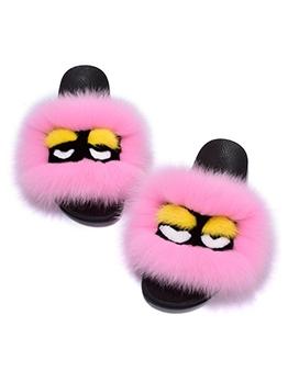 Cute Cartoon Faux Fur Ladies Slippers