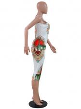 National Style Print Sleeveless Two Piece Pants Set