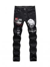 Euro Skull Printed Men Boyfriend Jeans