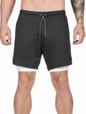 Quick-Dry Patchwork Sporty Short Pants