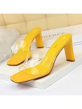 Summer Square Toe Transparent Wedge Sandals