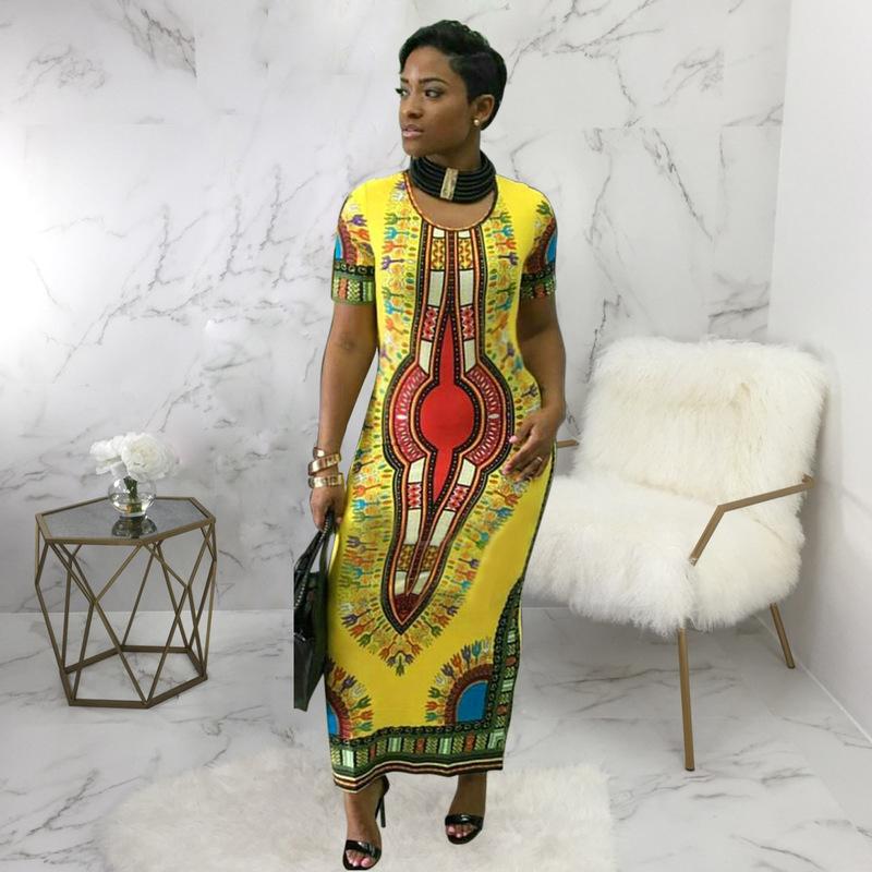 African National Print Short Sleeve Maxi Dress