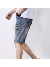 Casual Letter Print Half Jeans For Men