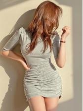 Gray Short Sleeve Bodycon Dress