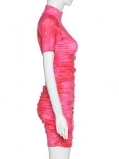 Mock Neck Zipper Up Short Sleeve Print Dress