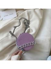 Double Zipper Thick Chain Alligator Print Round Mini Bags