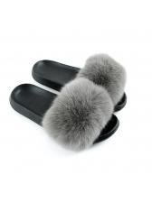Euro Faux Fur Slide Fluffy Slippers