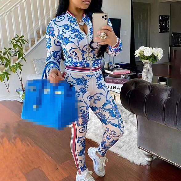 Casual Loungwear Printed Two Piece Pants Set