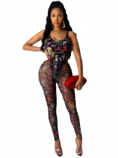 See Through Gauze Chinese Printing Two Piece Outfits