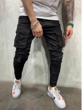 Trendy Ripped Denim Cargo Pants For Men