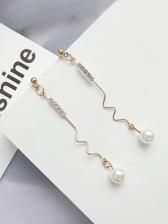 Curved Design Rhinestone Faux Pearl Drop Earrings