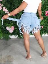 Chic Tassel Hem Mid Waist Denim Shorts