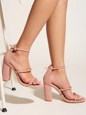 Stylish Solid Chunky Heels Comfortable Sandals