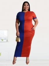 Contrast Color Plus Size Short Sleeve Maxi Dresses