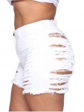 Stylish Ripped Straight Leg Denim Shorts