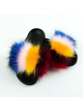 Contrast Color Fur Women Fuzzy Slippers