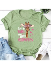 Just a Girl Who Loves Giraffes Print Simple Loose T-Shirt
