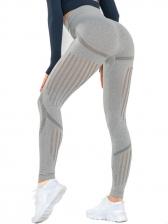 Sexy Peach Buttocks And High Waist Yoga Pants