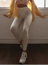 Plain White Casual Skinny Leggings For Women