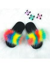 Hot Sale Faux Fur Kids Slippers