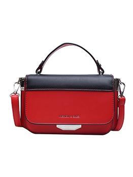 Contrast Color Removable Strap Shoulder Bag With Handle