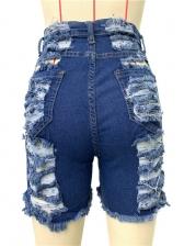 Fashion Frayed Hem Ripped Denim Shorts