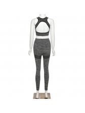 Yoga Fitness Wear U Neck Skinny 2 Piece Pants Set