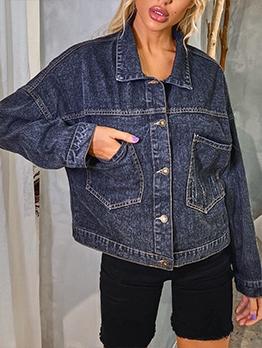 Versatile Button Down Solid Denim Jacket