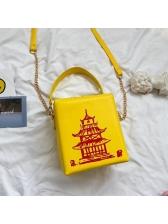 Tower Printed Square Box Shoulder Bag