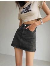 High Waist Solid Denim Skirts For Women