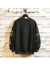Hip Hop Style Print Loose Sweatshirt For Men