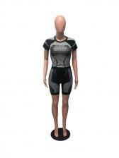 Printed Short Sleeve Skinny Tracksuit Set