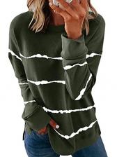 Fashion Stripe Long Sleeve Crew Neck Loose Sweatshirt