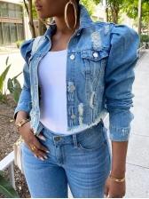Fashion Fitted Denim Short Jackets