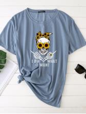 Korean Simple Printed Women T-Shirt
