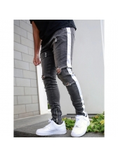Stylish Contrast Color Mens Skinny Ripped Jeans