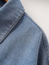 Loose Solid Cropped Women Denim Jacket