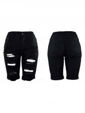Stylish Solid Color Distressed Denim Short Pants