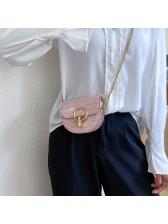 Trendy Chic Easy Matching Mini Shoulder Bag