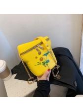 Sunflower Print Design Fashion Shoulder Bag