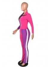 Turndown Collar Colorblock Tracksuit For Women