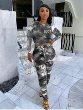 Tie Dye Skinny Two Piece Track Suit For Women