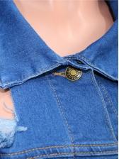 Chic Solid Color Holes Design Denim Jacket