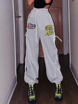 Fashion Drawstring Element Harem Long Pants