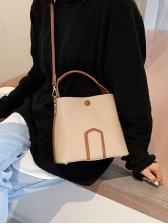 Vintage Simple One Shoulder Bucket Bag
