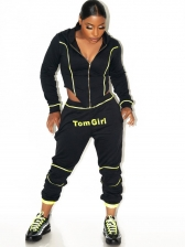 Hooded Collar Casual Sport Trouser Set