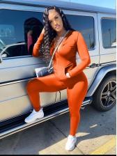 Pure Color Two Piece Pants Set