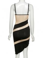Contrast Color Perspective Irregular Sleeveless Dress