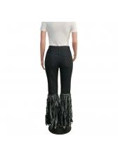 Fashion Frayed Tassel Hem Flare Jeans