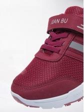 Stylish Letter Female Elevator Sneakers